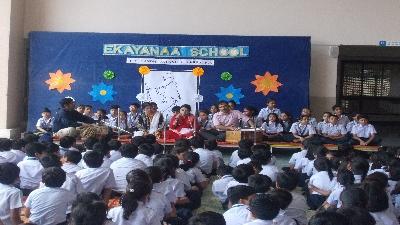 Gandhi Jayanti (2019-20)