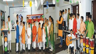 Independence Day Celebration (2019-20)