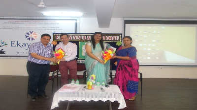 Career Guidance (Session 2019-20)