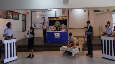 Mock Judiciary By Students Of Class VII, VIII And IX